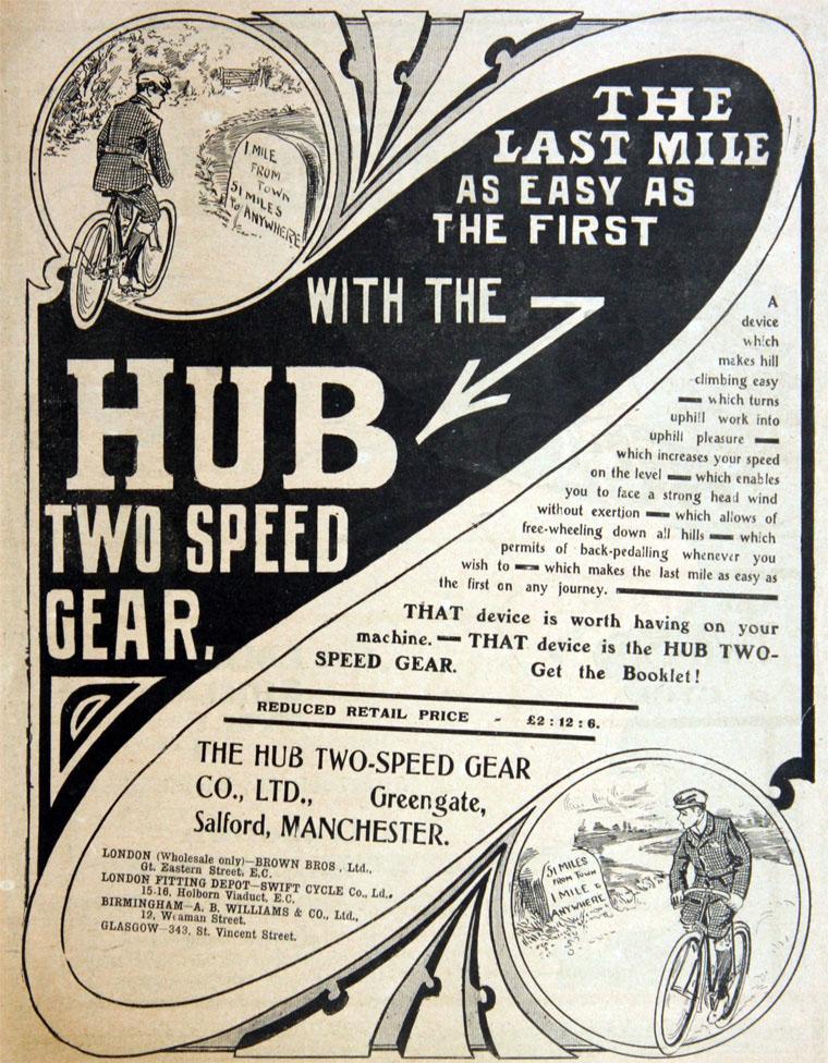 hub two speed gear
