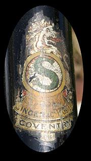 1910 SINGER 15