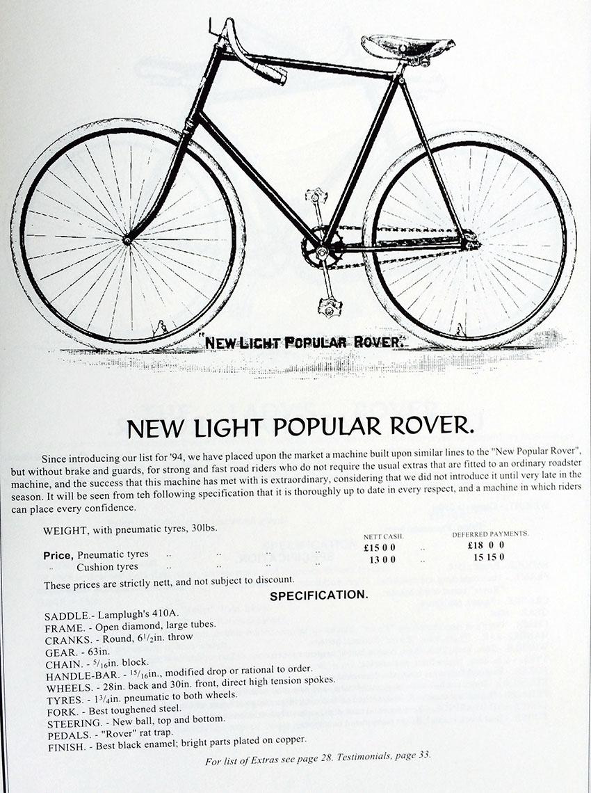 1895 rover copy
