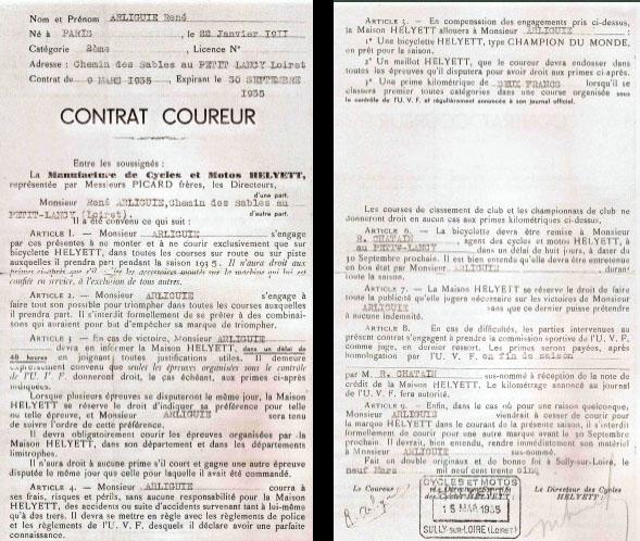 1950s arliguie 2