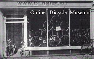 1938 Adler Dammenrad 20″ Ladies Bicycle | www.Oldbike.eu