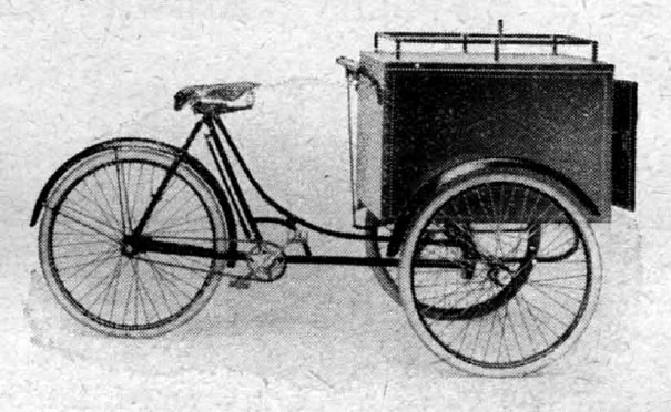 1919 'Brown' Dog Catcher Carrier Tricycle 06