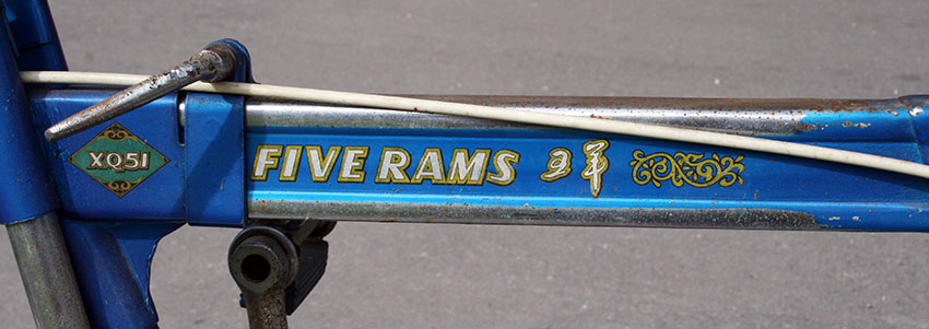 1974 Five Rams (Wu Yang) XQ51 Sliding Bicycle 0