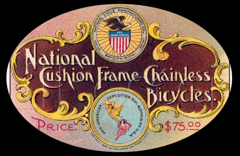national cushion frame chainless 3