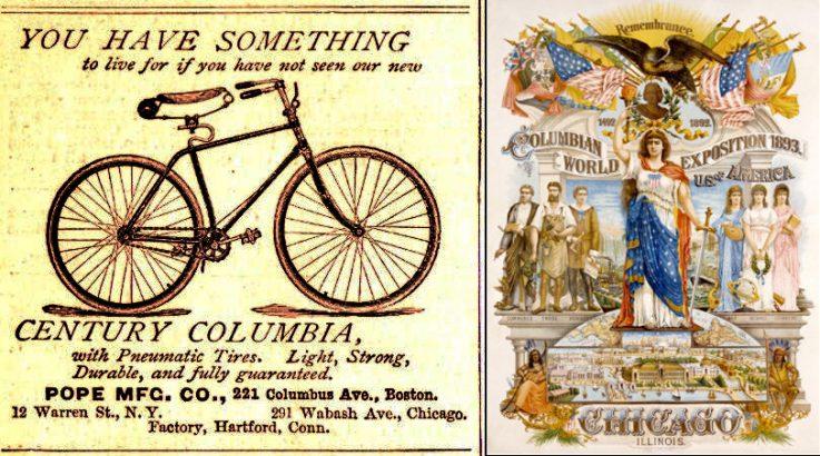 1892_century Columbia