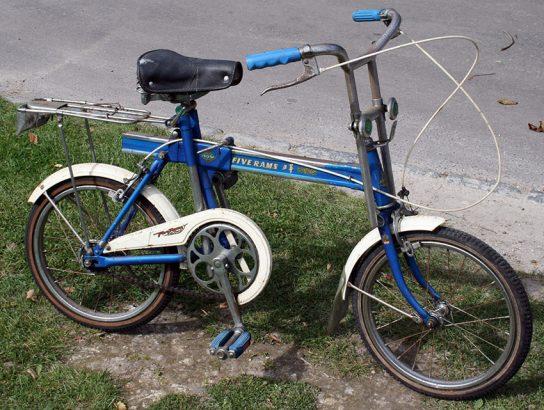 1974-Five-Rams-Wu-Yang-XQ51-Sliding-Bicycle-1