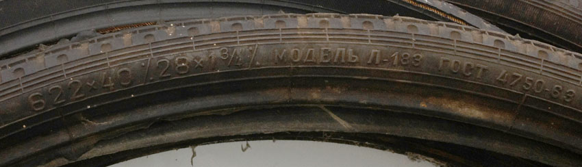 russian-tyre